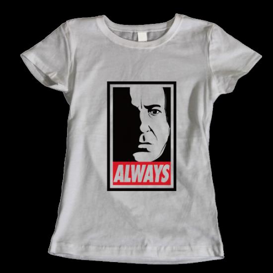 Тениска с щампа Always Snape
