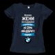Тениска с щампа Всички жени са родени еднакви, но само най-добрите карат BMW