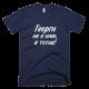 Тениска с щампа - Георги не е име, а титла