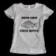 Тениска с щампа Изяж Ники, спаси шаран!