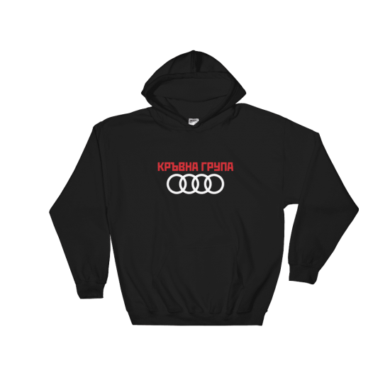 Суичър с щампа Кръвна група Audi