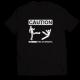 Тениска с щампа THIS IS SPARTA